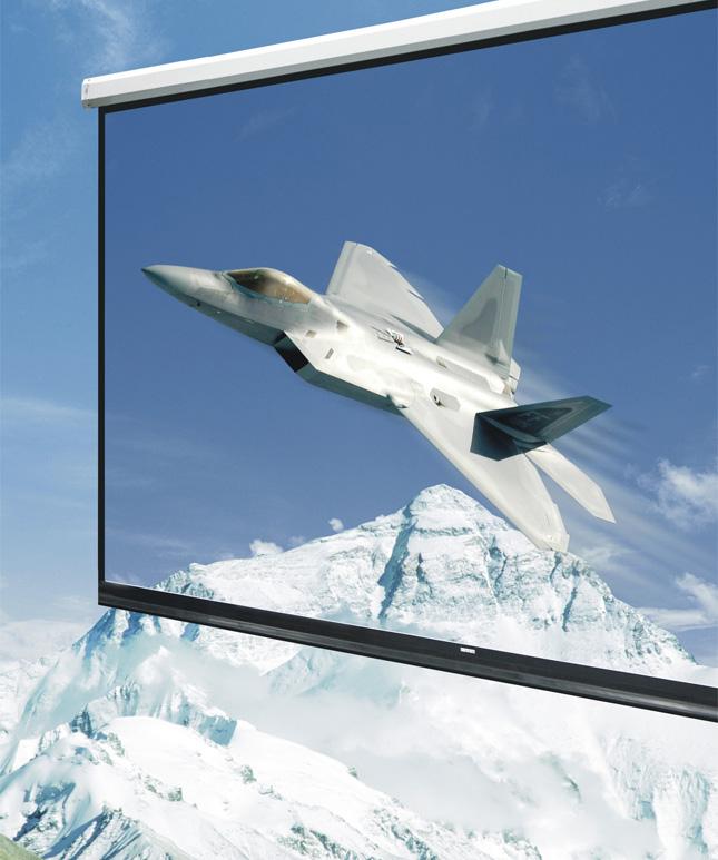 SX系列—工程电动投影幕