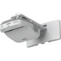 爱普生超短焦投影机CB-570