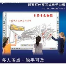 印天电子白板SR-9093,教育行业交互式电子白板 多点红外触控 多媒体易用教学