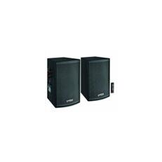 林桥EA300-2.4G数字无线音箱