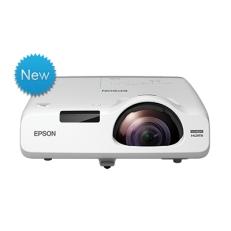 EPSON CB-530 教育行业交互式短焦投影机